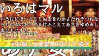 喜歡平滑的圓角字型嗎?從源柔黑體字型改造而來的「irohamaru 」日文字型就 […]