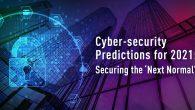 Check Point 公佈 2021 年網路安全趨勢預測,有 81% 企業已大 […]