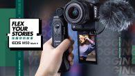 Canon 為 VLOG 打造迷你單眼相機 EOS M50 Mark II 在台 […]