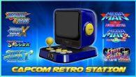 CAPCOM 卡普空迷你遊戲機台「Retro Station」即將在 2021  […]