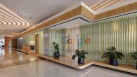 Google 位於 Tpark 台北遠東通訊園區的新辦公室在 2021 年 1 […]