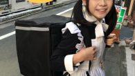 日本次文化的女僕咖啡廳讓消費者邊吃美食同時享受可愛女僕的服務,並和她們互動聊天; […]
