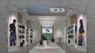 國際旅行和高性能生活時尚品牌 TUMI 推出虛擬概念店及 2021 春季系列,打 […]