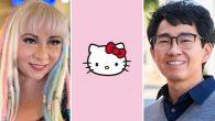 Sanrio 三麗鷗旗下 Hello Kitty 在 2019 年就傳出將進軍好 […]