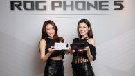 ROG 玩家共和國最新電競手機「ROG Phone 5」搭載最新 Qualcom […]