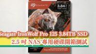 Seagate IronWolf 系列硬碟不只有大容量的 IronWolf Pr […]