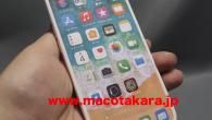 日本科技媒體 Mac Otakara 從中國阿里巴巴取得一款據稱是 6.1 吋  […]