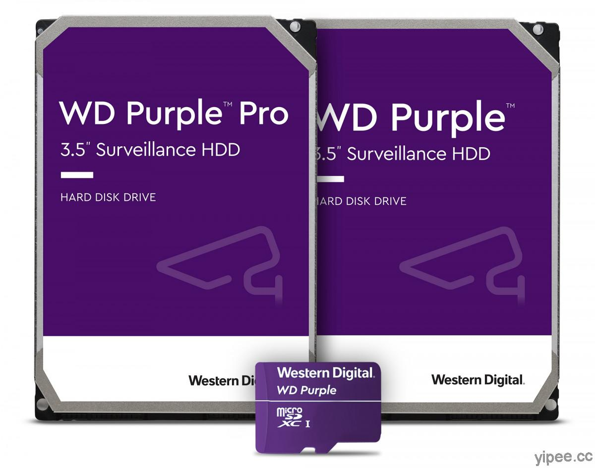 Western Digital 推出「WD Purple Pro 系列」為AI錄影機及後端伺服器打造的硬碟