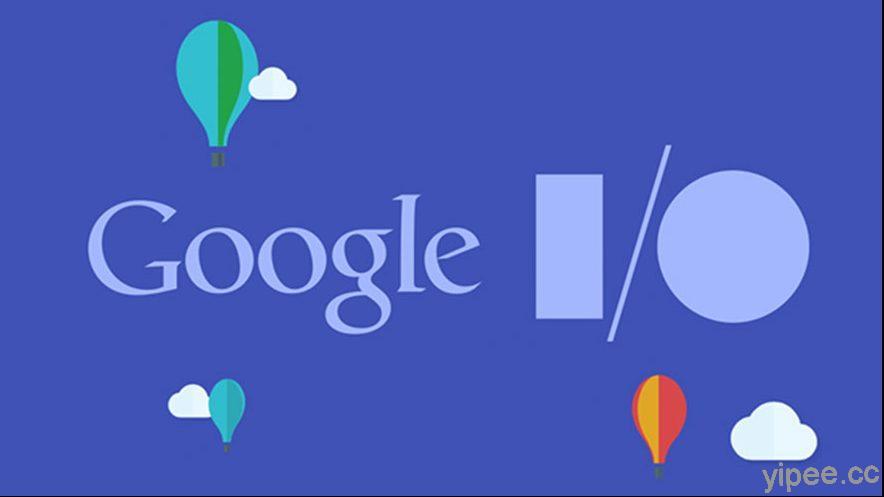一次看完 Google I / O 2021 的 13 項重點,全新 Android 12、Google Workspace 更新、數位車鑰匙…等