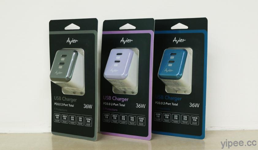 Avier 推出 COLOR MIX PD3.0 雙孔電源供應器,具備疾速智慧快充功能