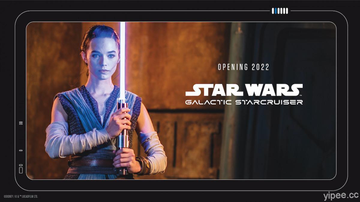 Disney 迪士尼開發只有劍柄、無實體劍身的「光劍」,預計 2022 年亮相!