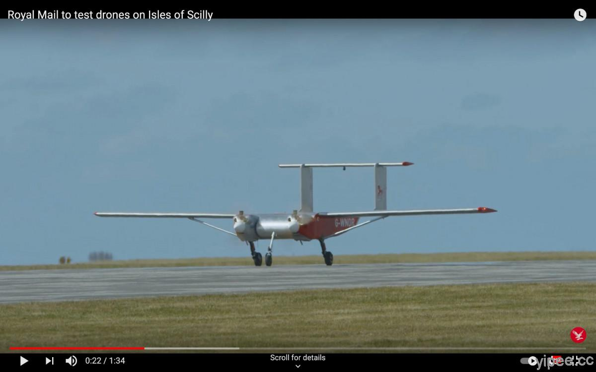 英國皇家郵政測試無人機送信,未來將承擔偏遠地區的快遞工作
