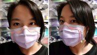 (圖片來源:小璇子の奇幻世界) 疫情嚴峻,為了保護自己與其他人一定要戴好口罩,而 […]