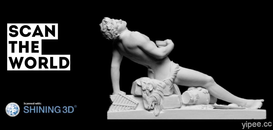 「Scan the World」開源博物館計畫,1.8 萬全球藝術品提供 3D 列印免費下載