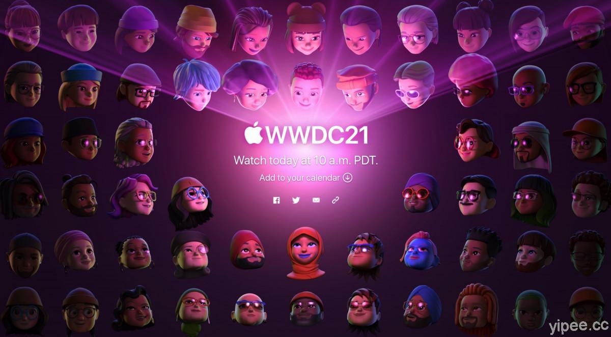 【總整理】快速看完 Apple WWDC 2021 開發者大會發表會,iOS 15、iPadOS 15、macOS Monterey