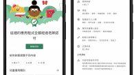 為了讓老師、家長能快速找到適合孩子的 app,Google Play 在台灣推出 […]