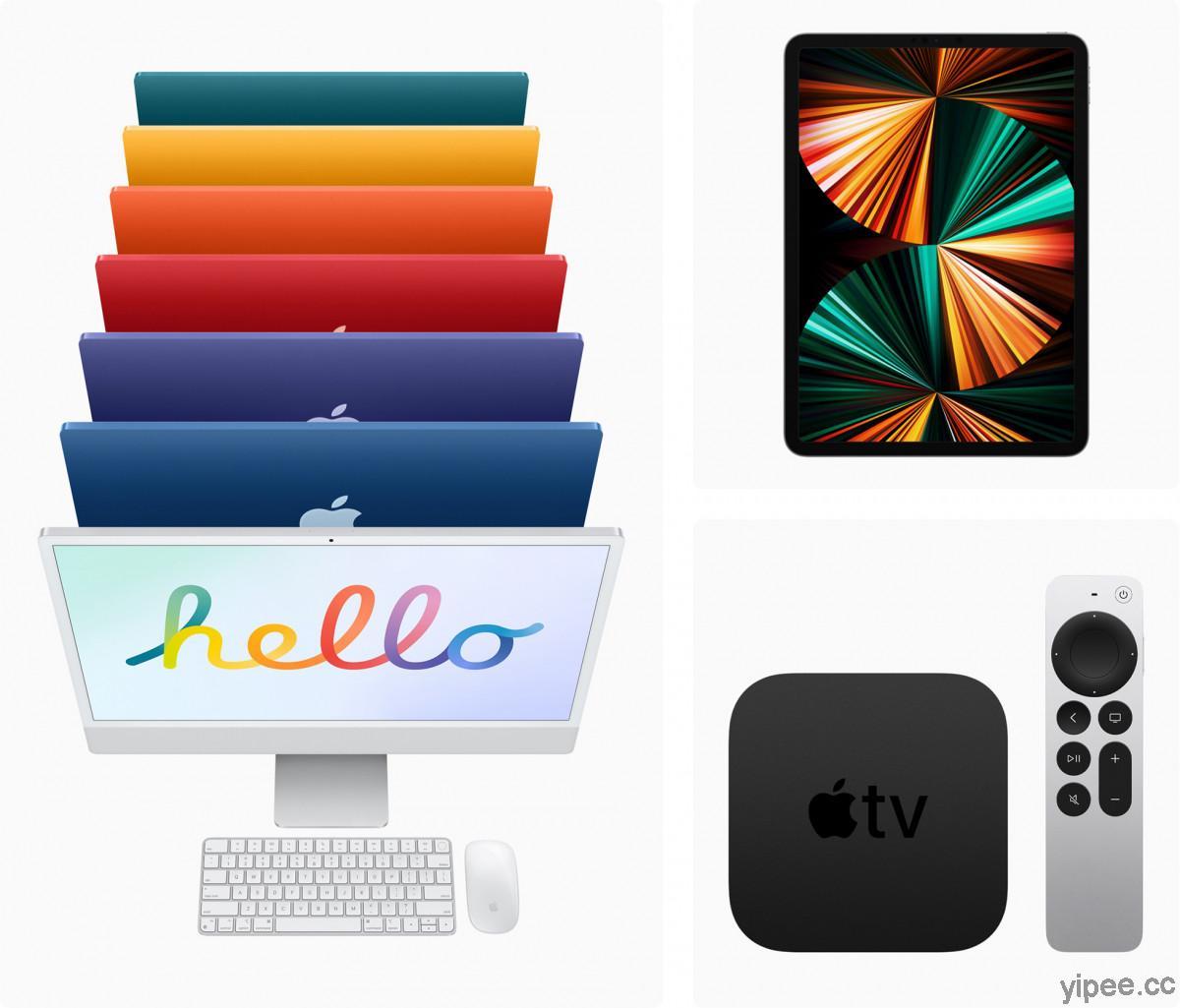 Apple 2021 年新款 iMac、iPad Pro、Apple TV 全數在台灣開賣上市!