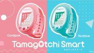 Tamagotchi 電子雞(電子寵物)是許多人的童年回憶,近日萬代為了慶祝電子 […]