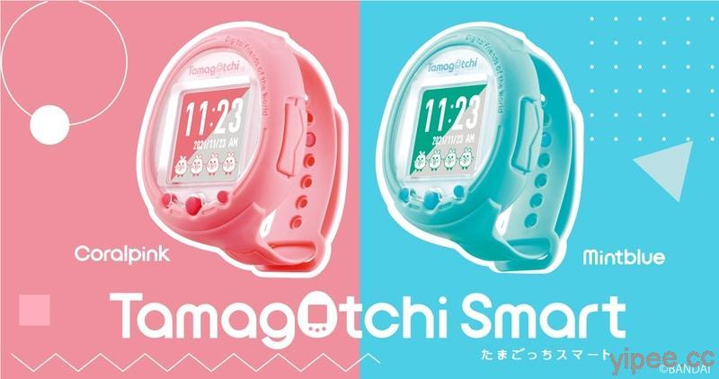 電子雞 25週年進化!BanDai 萬代推出智慧手錶版