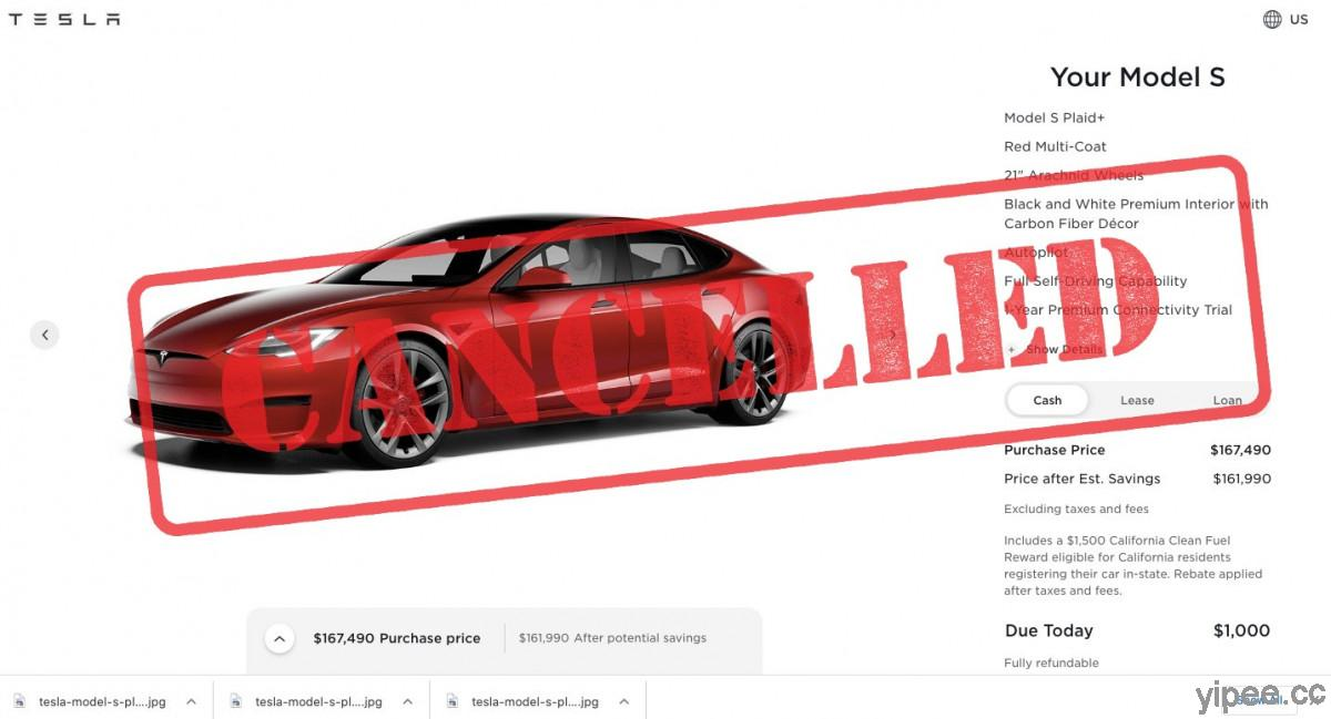 馬斯克宣布 Tesla Model S Plaid Plus 量產計畫取消