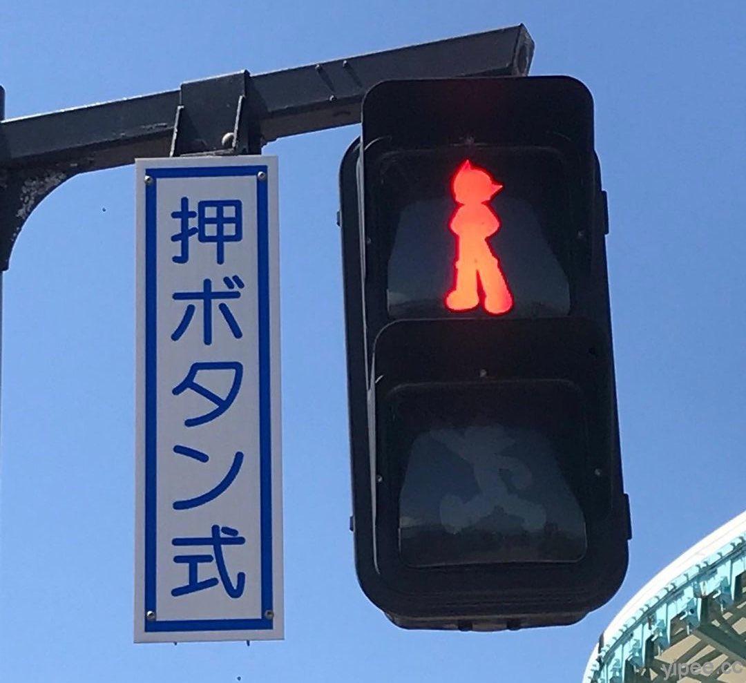 小綠人大變身,換成《原子小金剛》、《Miffy 米飛兔》帶你過馬路