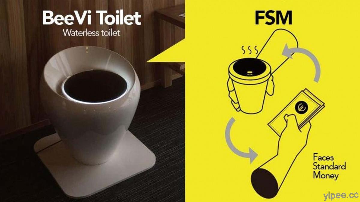 在這上廁所能賺虛擬貨幣,還能買咖啡、借書