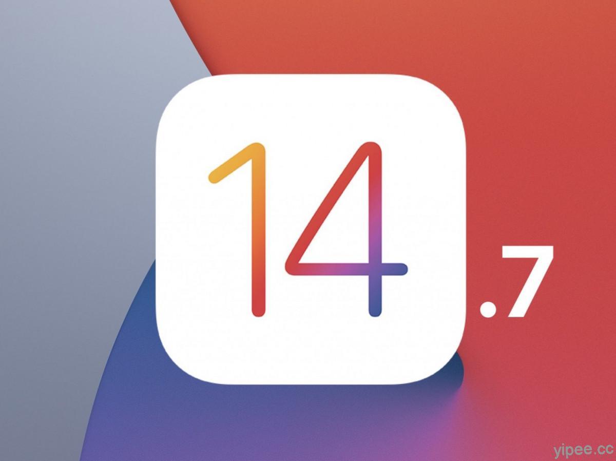 Apple 釋出 iPadOS 14.7 系統更新,修復 3.5mm 耳機轉接 USB-C 轉接錯誤