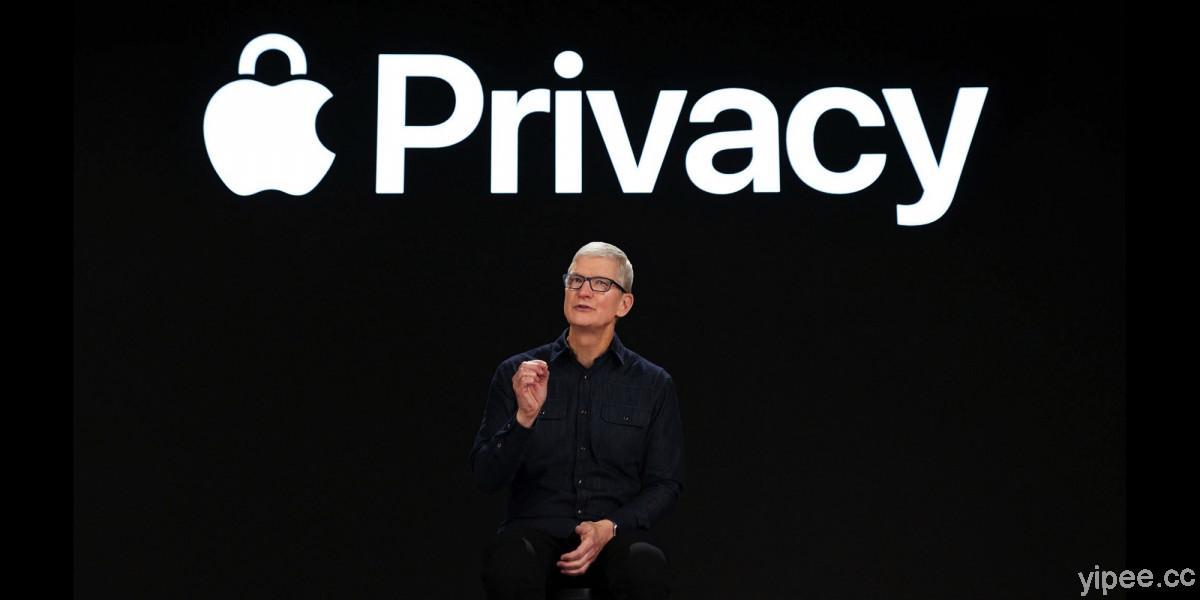 Apple 蘋果堅定 App 追蹤透明度立場,禁止多款使用 CAID 廣告標識技術的 App 上架