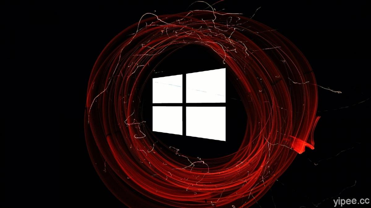 微軟緊急發布 Windows 修復程式,修復高風險漏洞「PrintNightmare」!