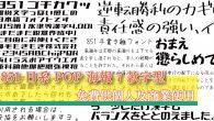 喜歡手寫風格的文字嗎?想要找 POP 海報字體或麥克筆字型嗎?日本設計師 8:5 […]