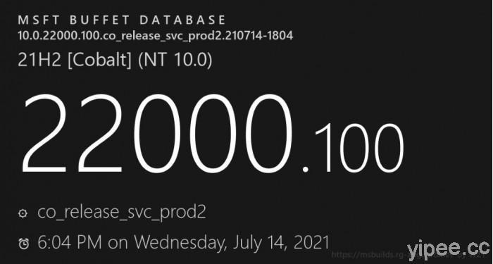Windows 11 Build 22000.100 預覽版釋出,Microsoft Teams 聊天功能加入工具列