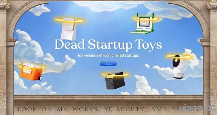 嘲諷新創公司的不切實際!MSCHF 推出「Dead Startup Toys」玩具套裝