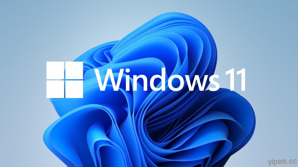 微軟更新 Windows 11 最低系統需求,新增支援多款第七代 Intel Core 處理器