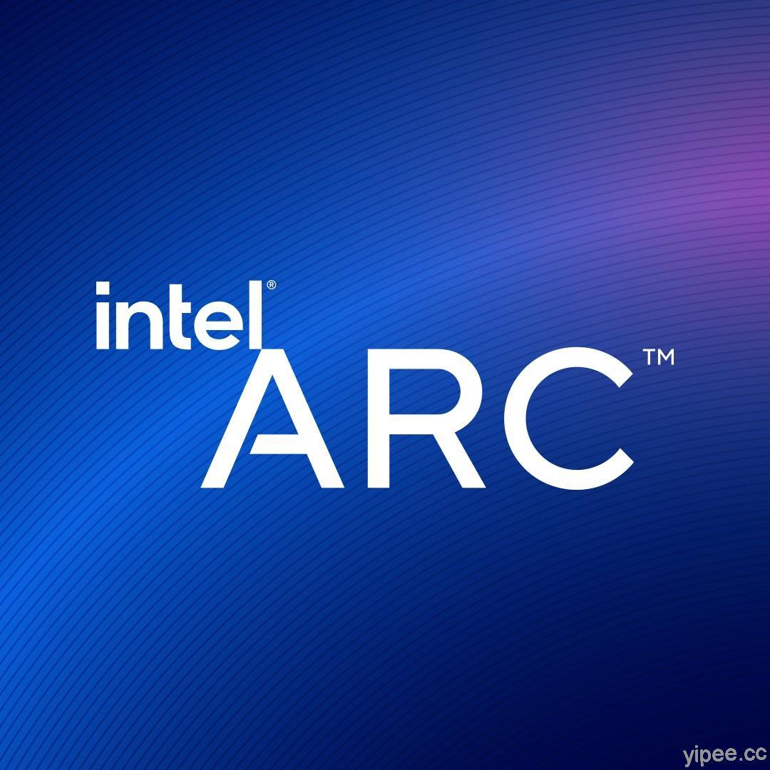 英特爾為顯示卡創新品牌「Intel Arc」 ,首款晶片將於 2022 年第一季現身