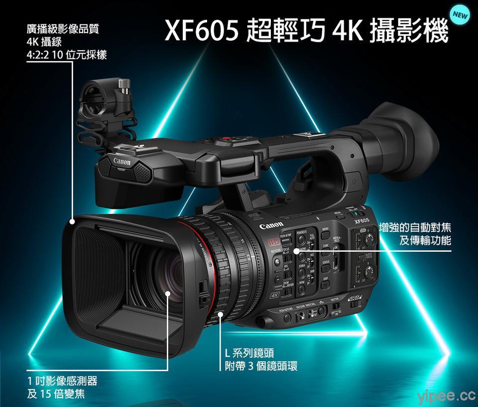 Canon 發表全新輕巧型廣播級 4K 攝影機 XF605