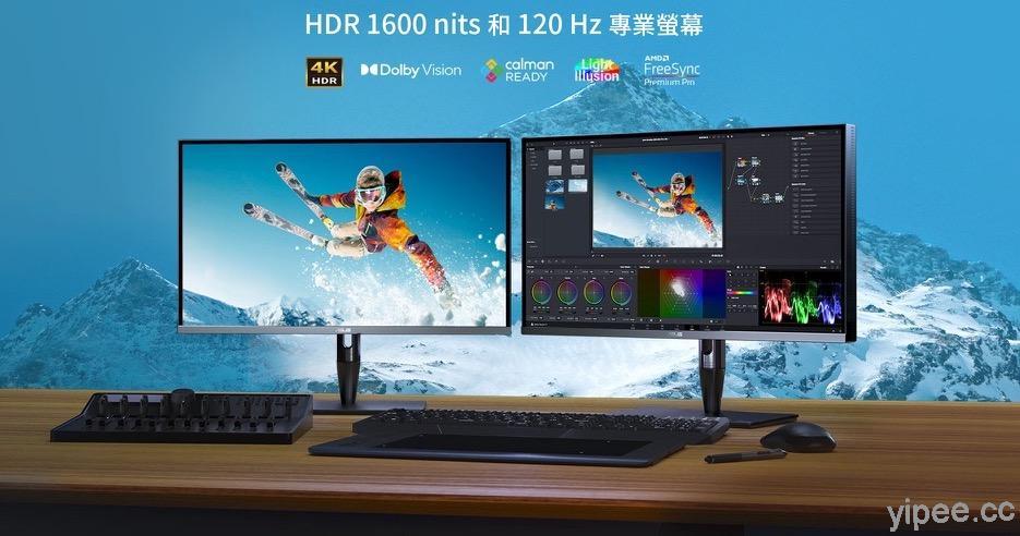 華碩推出 ASUS ProArt 專業螢幕,支援 120Hz、1600 nits
