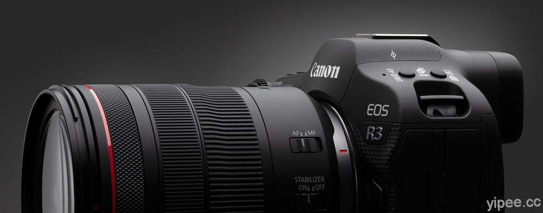 Canon 為 EOS R 系統推出變焦鏡頭「RF100-400mm F/5.6-8 IS USM」與超廣角定焦鏡頭「RF16mm F/2.8 STM」