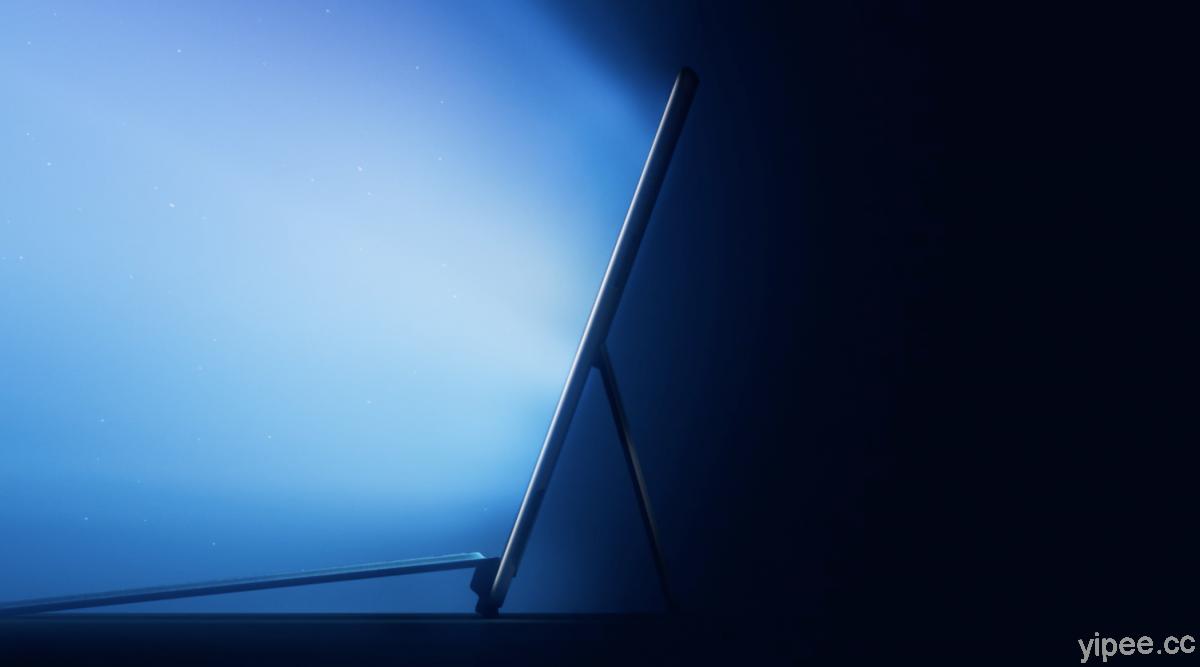 微軟宣布將於 9 月 22 日舉行 Surface 發表會