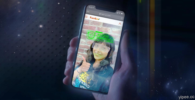 啟雲科技發表「FunkAR」與元宇宙概念,打造客製化 AR 卡片