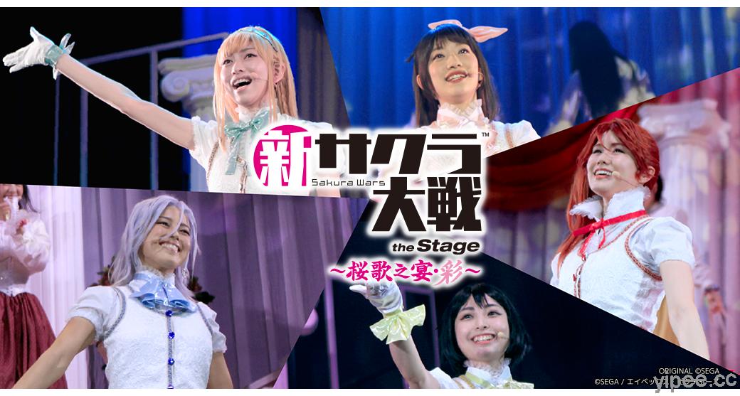【現場直播】「櫻花大戰原聲音樂會・25 週年大集合」,Streaming+存檔 9/17 23:59 止