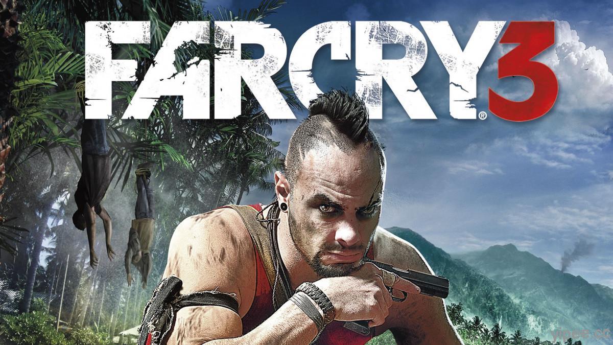 【限時免費】《Far Cry 3 極地戰嚎 3》標準版放送中,9/11 上午 8:30 前登入 Ubisoft 育碧帳號就能領取