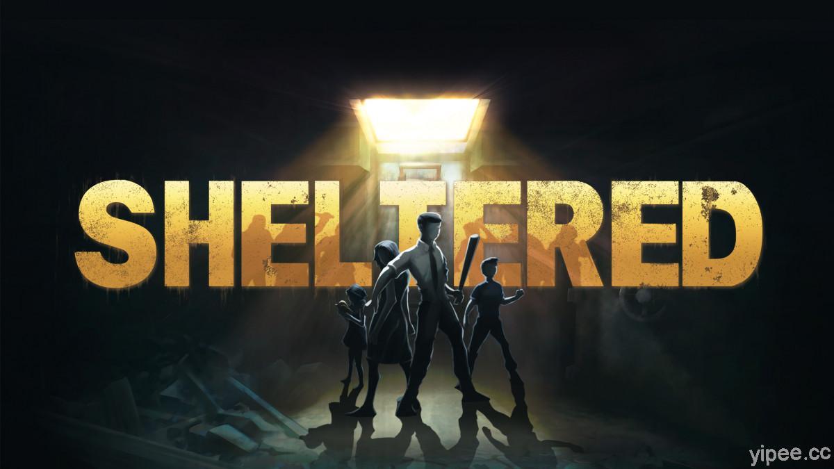 【限時免費】Epic 放送生存管理遊戲《Sheltered 庇護所》,趕快在 2021 年 9 月 16 日 23:00 前領取吧!