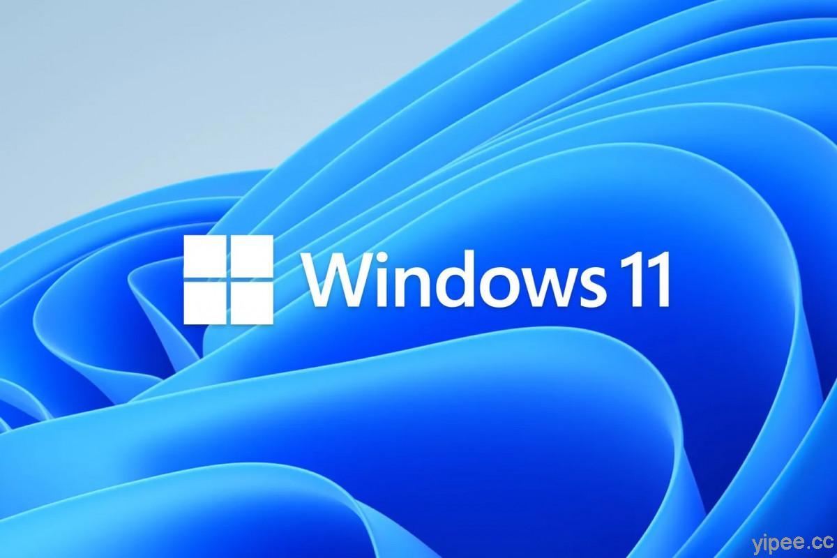 Windows 11 將於 10月 5 日發布,但對Android應用程式的支援可能會缺席