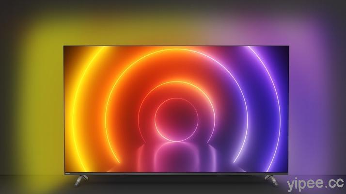 飛利浦與 Mimi Sound 健康音量技術合作大型顯示器,提供清晰音質與靈敏操控