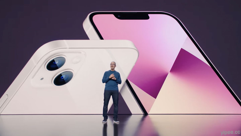 【2021 Apple 秋季發表會】Apple 發表 iPhone 13 系列 4 款機型,台灣時間 9/17 晚上 8 點開搶囉!(內含規格比較)