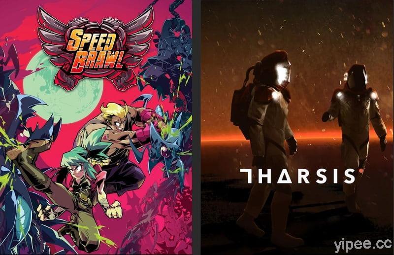 【限時免費】2D 戰鬥遊戲《Speed Brawl》和太空策略遊戲《Tharsis》放送中,趕快在 2021 年 9 月 23 日 23:00 前領取吧!