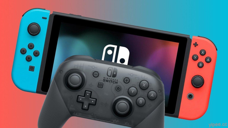 千萬別撕任天堂 OLED Switch 螢幕上的保護膜,它是用來保護螢幕的!