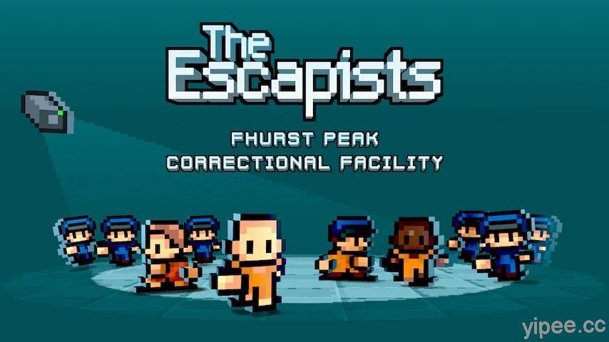 【限時免費】監獄沙盒遊戲《The Escapists》,趕快在 2021 年 9 月 30 日 23:00 前領取吧!