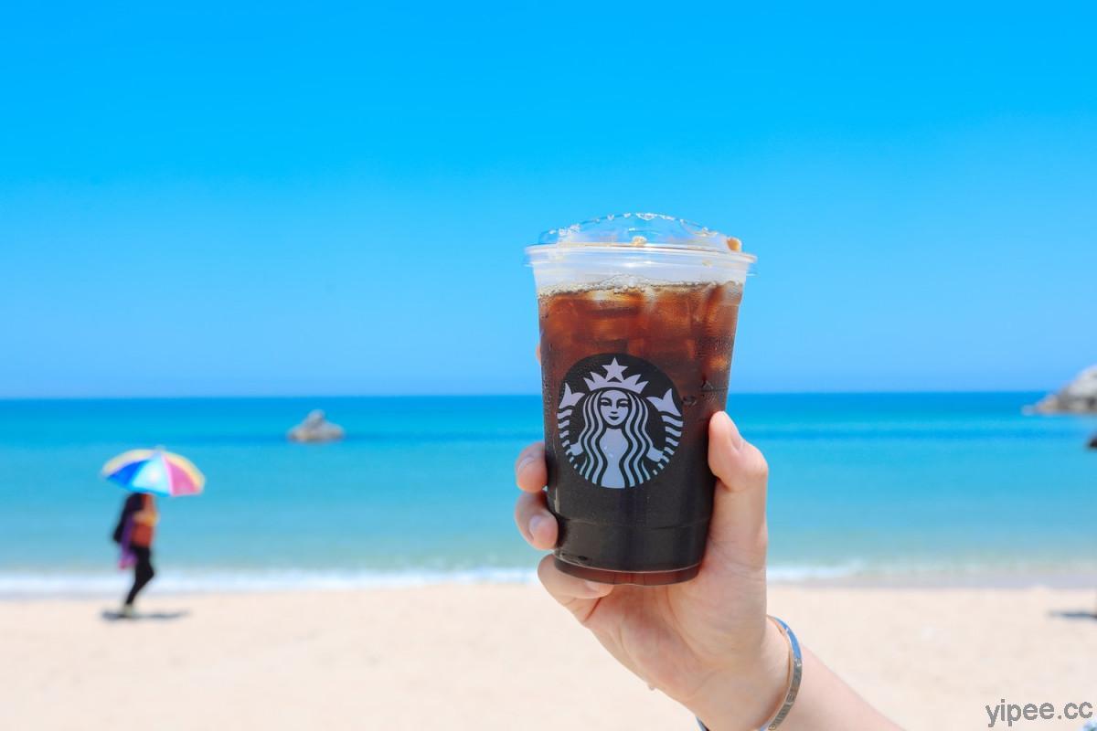 【好康報報】星巴克抓住夏日尾巴「指定品項飲料買一送一」,會員好友分享 15 天!