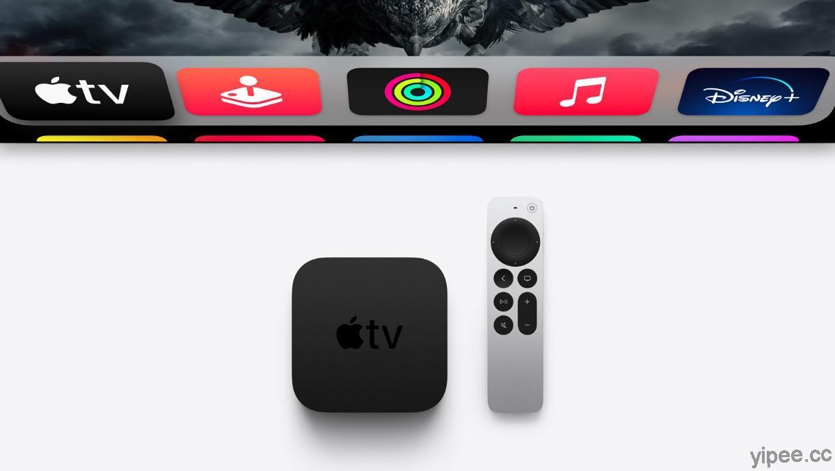 Apple 釋出  tvOS 15 更新,支援空間音訊、Hey Siri 終於支援中文語音辦識!